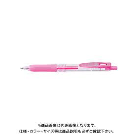 【12/5限定 ストアポイント5倍】ゼブラ サラサクリップ0.4 ライトピンク JJS15-LP