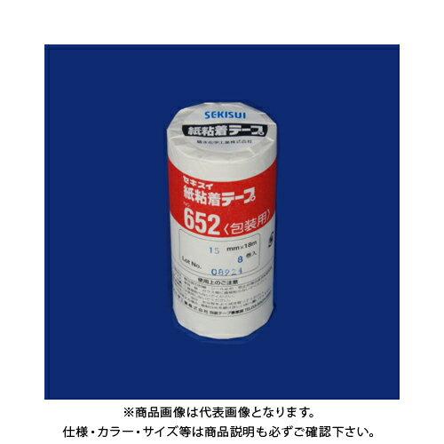 積水化学 紙粘着テープ652 15X18 8個入 NO.652 15X18-8P