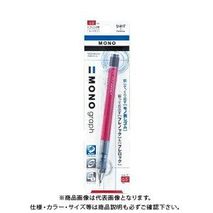 トンボ鉛筆 シャープモノグラフ0.5mm ピンク DPA-132F