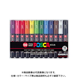 三菱鉛筆 ユニ ポスカ 極細 12色セット PC-1M12C