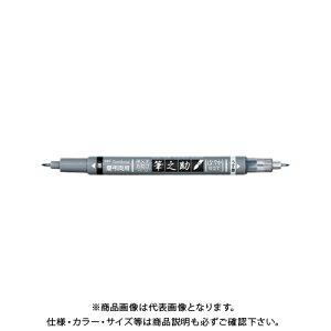 トンボ鉛筆 水性サインペン筆之助慶弔ツインSパック GCD-121