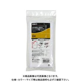 テラモト SPぞうきんモップワイド2替雑巾2枚入 CL-808-301-0