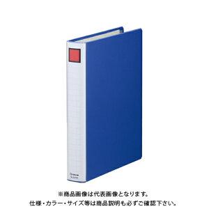 キングジム キングファイルSDDE A4S 青 2473Aアオ