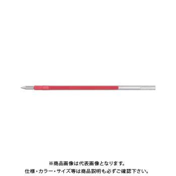 三菱鉛筆油性BP替芯SXR-80-05赤SXR8005.15