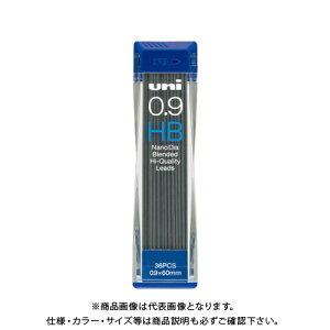 三菱鉛筆 ユニシャープ芯ナノダイヤ0.9 HB U09202ND-HB