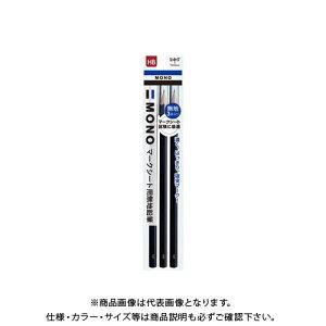 トンボ鉛筆 MONOマークシート用鉛筆HB無地3P ACA-312