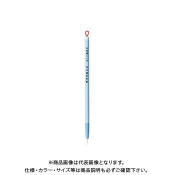 呉竹くれ竹和筆お名前こふでセリースJA402-201S