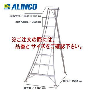 ALINCO ALINCO三脚KWA-330F
