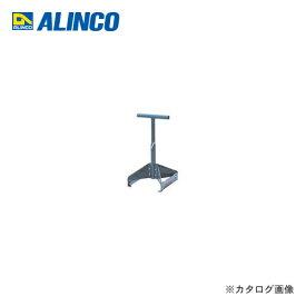 【直送品】アルインコ ALINCO ローラコンベヤ支持脚MAR-A-02 ローラ幅300mm