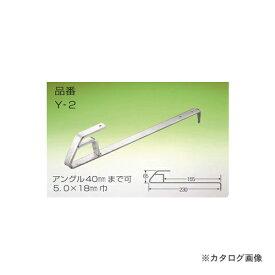 アミリ S型アングル止 ドブメッキ (爪付) Y-2 (100個入)