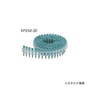 【送料別途】【直送品】カネシン DTSNねじ (100本×20巻入) KPZ42-32
