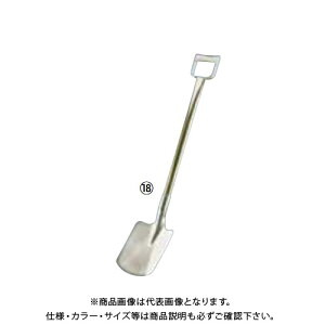 TKG 遠藤商事 18-8スコップK-R2 ASK6401 7-0198-1701