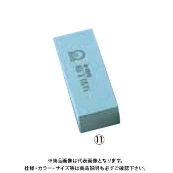 TKG遠藤商事SA砥石荒砥細目GC(No.220)1丁掛ATI050016-0321-1104