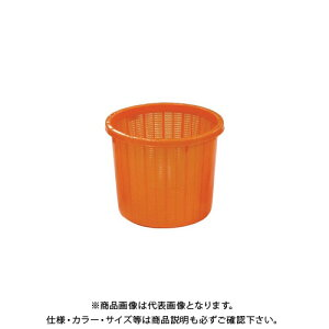 【直送品】安全興業 丸型収穫かご オレンジ(ベルト付) 中 330×275mm (16入)