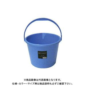 【送料別途】【直送品】安全興業 バケツ 10L 青 300φ×235mm (26入)