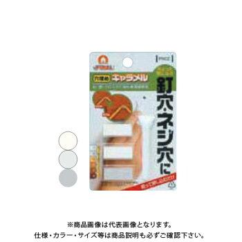 高森コーキ穴埋めキャラメルセット(ホワイト)RAK-1
