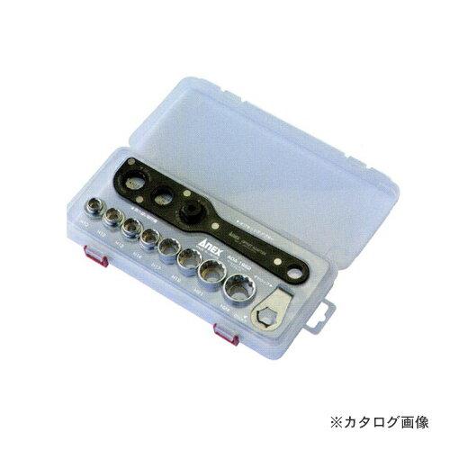 アネックス ANEX オフセットアダプター、オフセットアダプターソケットセット AOA-19S2