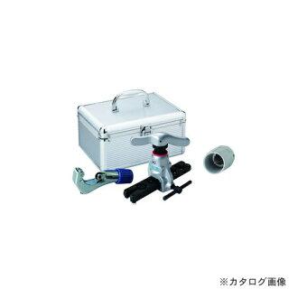 BBK喇叭形环成套工具812-FNS(102-1035)