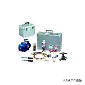 BBK R410A エアコンサービスキット(フルセット・真空ポンプBB-220) ESK-410AJ3 (222-2031)