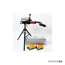 BBK 電動ベンダーセット(三脚台付き) EB113DEB (103-0222)