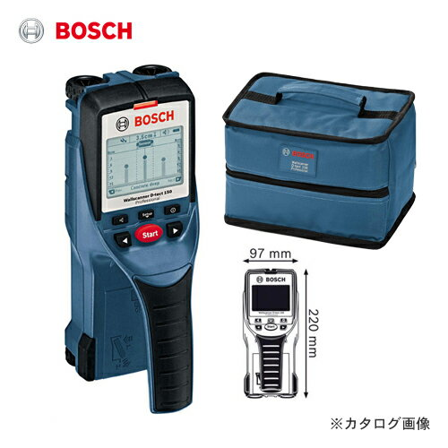 【訳ありB級品】ボッシュ BOSCH D-TECT150CNT コンクリート探知機