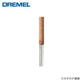 ドレメル DREMEL チェーンソー目立て用砥石(φ4.8mm) 454