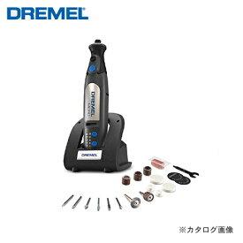 ドレメル DREMEL バッテリーミニルーター MICRO 8050