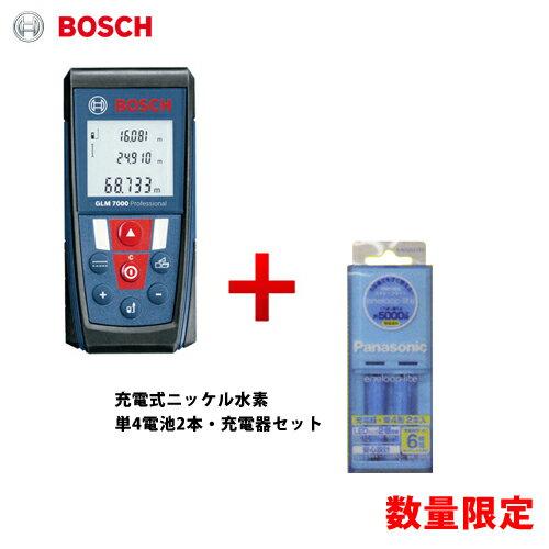 【充電池・充電器付】ボッシュ BOSCH GLM7000 J3 レーザー距離計