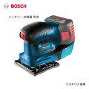 【お買い得】ボッシュ BOSCH GSS18V-LIH バッテリー吸じんオービタルサンダー 本体のみ