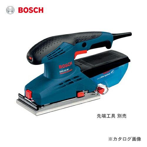 【あす楽対応】【数量限定特価】【お買い得】ボッシュ BOSCH GSS23AE/MF 吸じんオービタルサンダー