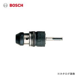 ボッシュ BOSCH 652 SDS 13mm ハンマーチャック (回転+打撃)