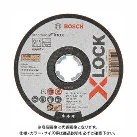 【4/1はWエントリーでポイント19倍相当!】ボッシュ BOSCH X-LOCK 切断砥石 スタンダート ステンレス用 25枚 2608619262
