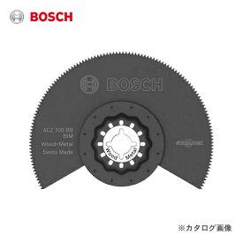 【4/1はWエントリーでポイント19倍相当!】ボッシュ BOSCH ACZ100BBN カットソーブレード スターロック