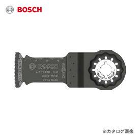 【4/1はWエントリーでポイント19倍相当!】ボッシュ BOSCH AIZ32APB/5 カットソーブレード スターロック (5個入)
