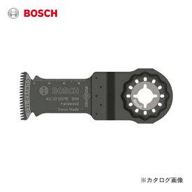 【4/1はWエントリーでポイント19倍相当!】ボッシュ BOSCH AIZ32BSPB/5 カットソーブレード スターロック (5個入)
