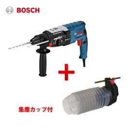 【セール】【DUSTCUP1個付】ボッシュ BOSCH GBH2-28 J ハンマードリル(SDSプラスシャンク)