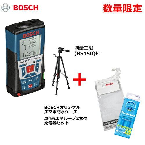【お買い得】【測量用三脚付】ボッシュ BOSCH GLM250VF J レーザー距離計 最大測定距離250m