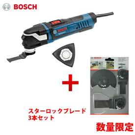 【セール】【お買い得】ボッシュ BOSCH GMF40-30 J マルチツール (カットソー)