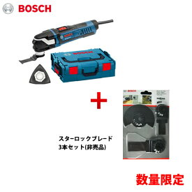 【セール】【お買い得】ボッシュ BOSCH GMF40-30L J マルチツール (カットソー)
