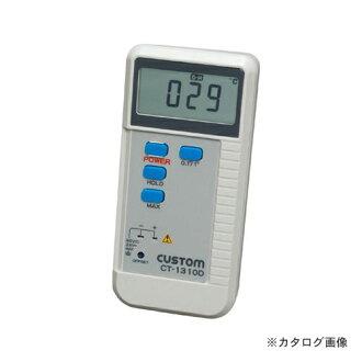 特别定做CUSTOM数码温度计CT-1310D