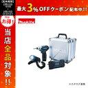 【お買い得】マキタ Makita TD090ハグハグライト 充電式ラジオセット CK1002SP
