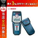 【お買い得】ボッシュ BOSCH GMS120 デジタル探知機 【ウィンターセール】