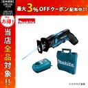 【お買い得】マキタ Makita 10.8V 充電式レシプロソー フルセット JR101DW