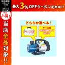 【お買い得!】【選べる特典!】タスコ TASCO TA150SB-2 ウルトラミニツーステージ真空ポンプ (逆止弁付)