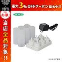 【お買い得】日動工業 充電式LEDキャンドル「ゆらぎ」 (6個入り) YLC-6P