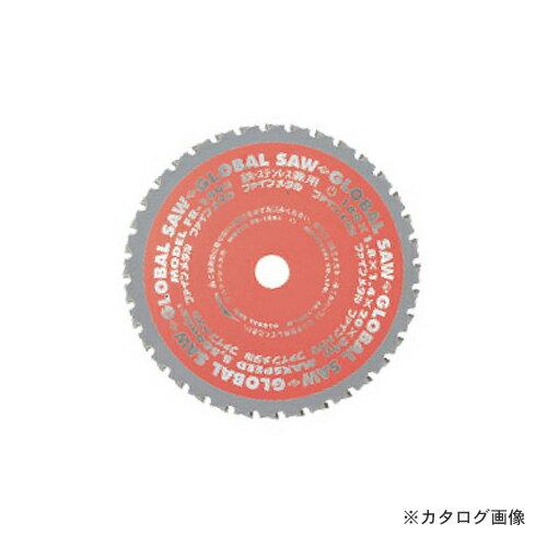 【お買い得】モトユキ 鉄・ステンレス兼用 チップソー FR-305S