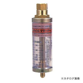 dengen DENGEN油再透纳(低压专用)(能补充)CP-R-3F
