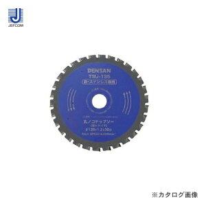 【今週のポイント5倍】デンサン DENSAN 丸ノコチップソー(薄々タイプ) TSU-180