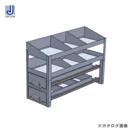 【直送品】デンサン DENSAN バンキャビネット(サイド棚) SCT-S01L