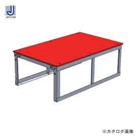 【直送品】デンサン DENSAN バンキャビネット(サイド棚用連結棚) SCT-SJ01